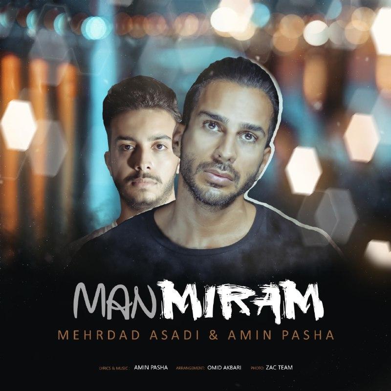 دانلود آهنگ جدید مهرداد اسدی و امین پاشا بنام من میرم