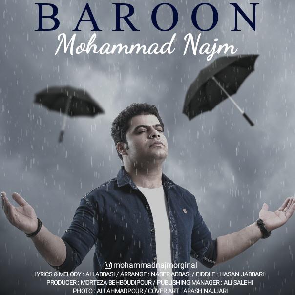 دانلود آهنگ جدید محمد نجم بنام بارون