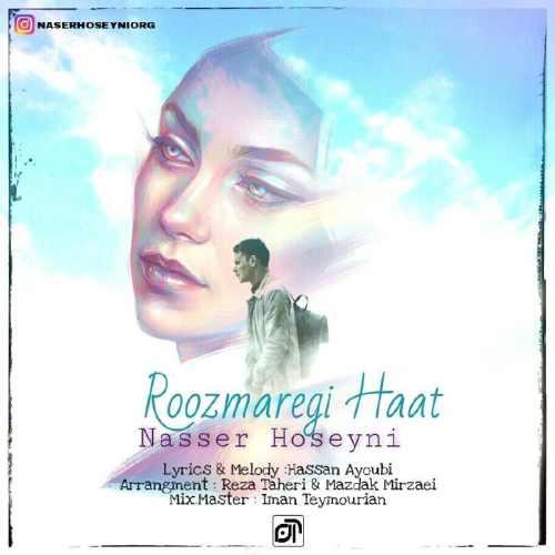 دانلود آهنگ جدید ناصر حسینی بنام روزمرگی هات