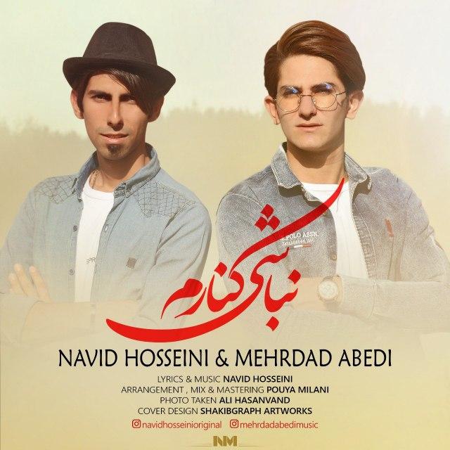 دانلود آهنگ جدید نوید حسینی و مهرداد عابدی بنام نباشی کنارم