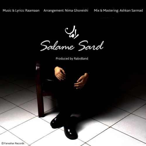 دانلود آهنگ جدید رامان باند بنام سلام سرد