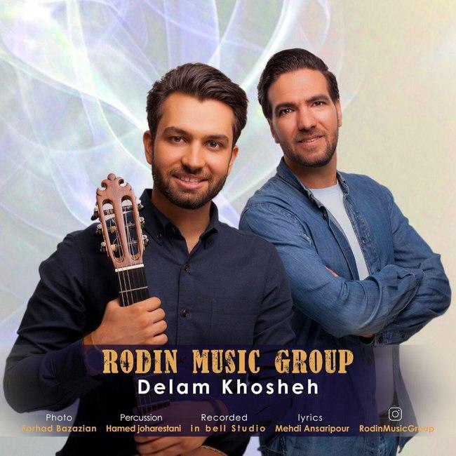دانلود آهنگ جدید گروه موسیقی رودین بنام دلم خوش