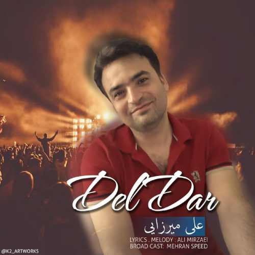 دانلود آهنگ جدید علی میرزایی بنام دلدار