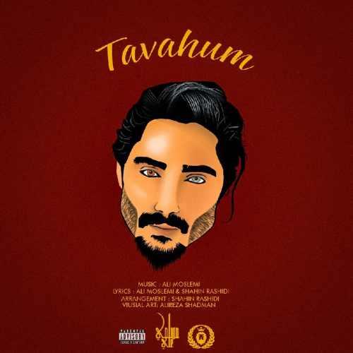 دانلود آهنگ جدید علی مسلمی بنام توهم