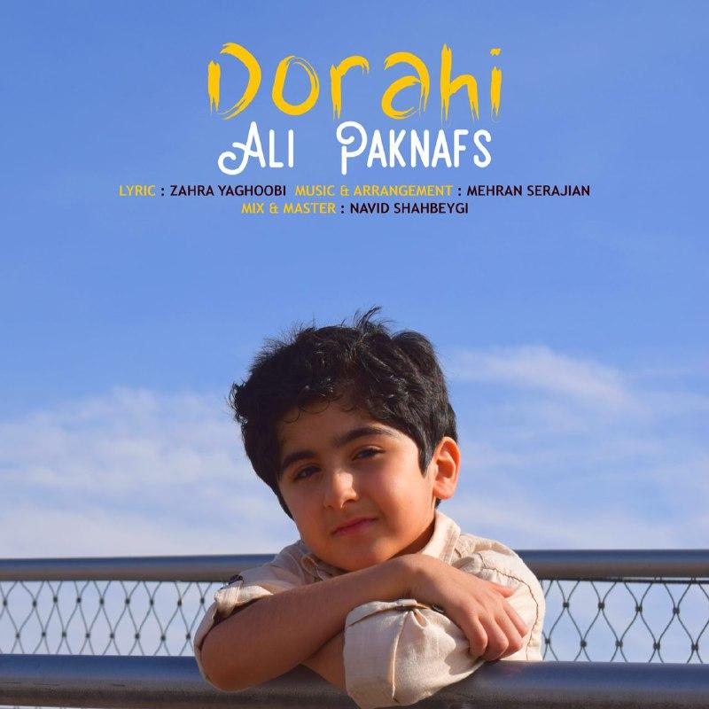 دانلود آهنگ جدید علی پاکنفس بنام دوراهی