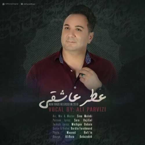 دانلود آهنگ جدید علی پرویزی بنام عطرِ عاشقی