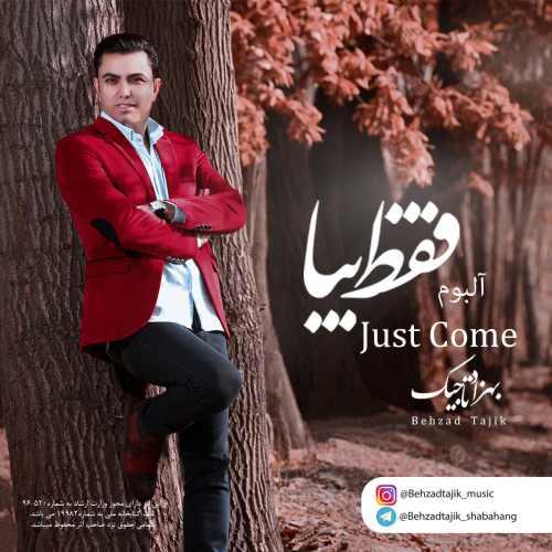 دانلود آلبوم جدید بهزاد تاجیک بنام فقط بیا
