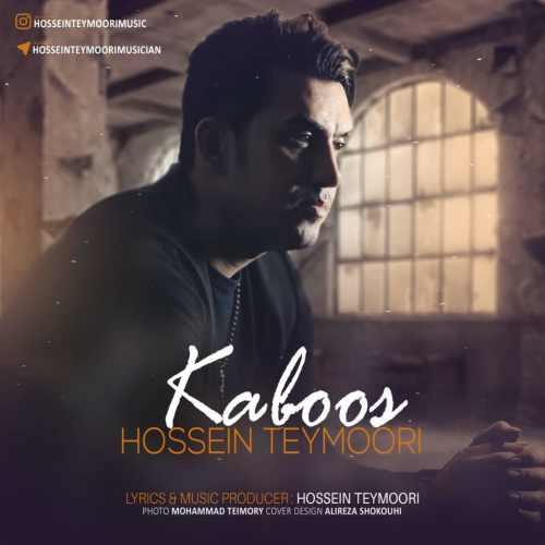 دانلود آهنگ جدید حسین تیموری بنام کابوس