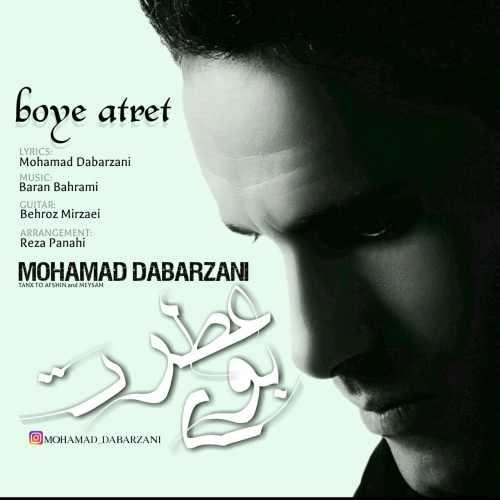 دانلود آهنگ جدید محمد دبرزنی بنام بوی عطرت