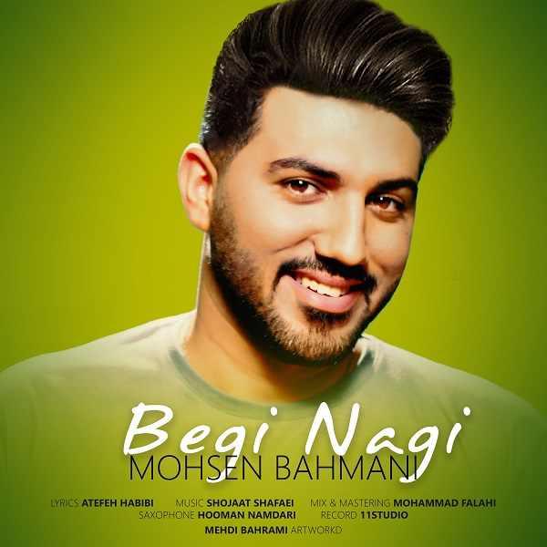دانلود آهنگ جدید محسن بهمنی بنام بگی نگی