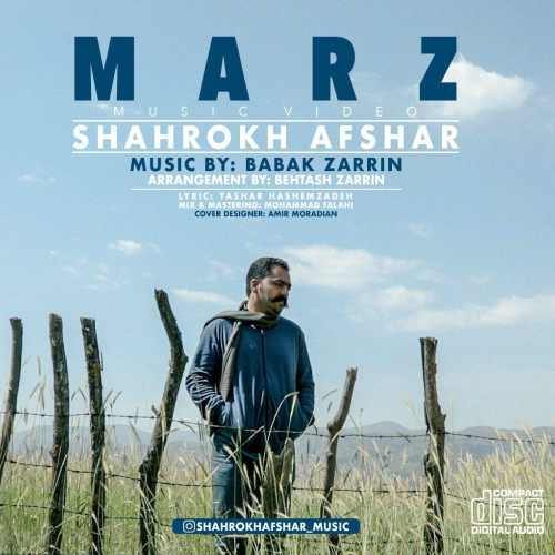 دانلود آهنگ جدید شاهرخ افشار بنام مرز