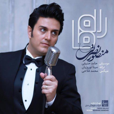 دانلود آهنگ جدید منصور نصرتی بنام راه ما