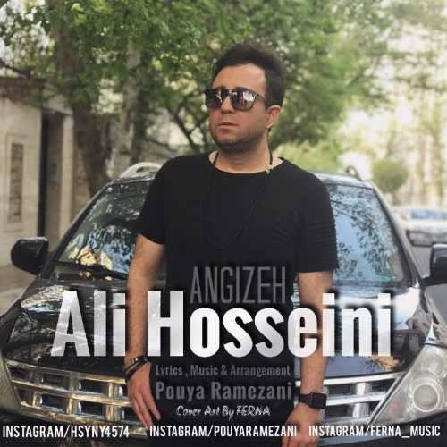 دانلود آهنگ جدید علی حسینی بنام انگیزه