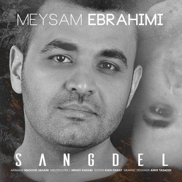 دانلود آهنگ جدید میثم ابراهیمی بنام سنگدل