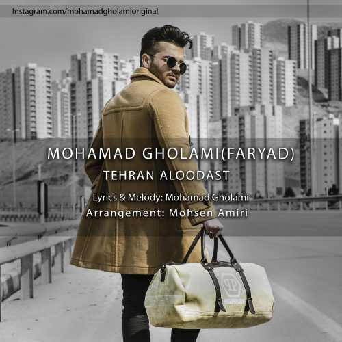 دانلود آهنگ جدید محمد غلامی بنام تهران آلودست
