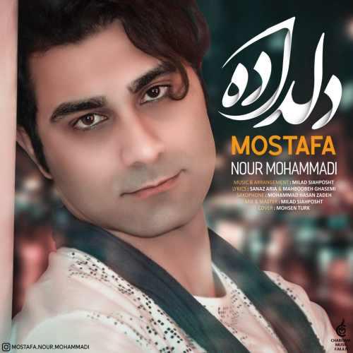 دانلود آهنگ جدید مصطفی نورمحمدی بنام دلداده