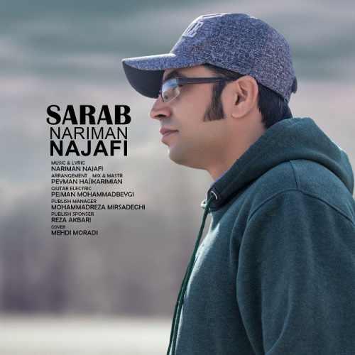 دانلود آهنگ جدید نریمان نجفی بنام سراب