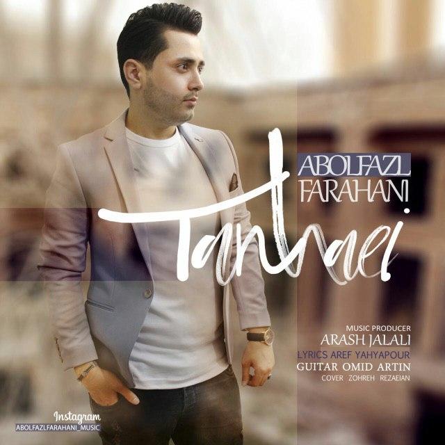 دانلود آهنگ جدید ابولفضل فراهانی بنام تنهایی