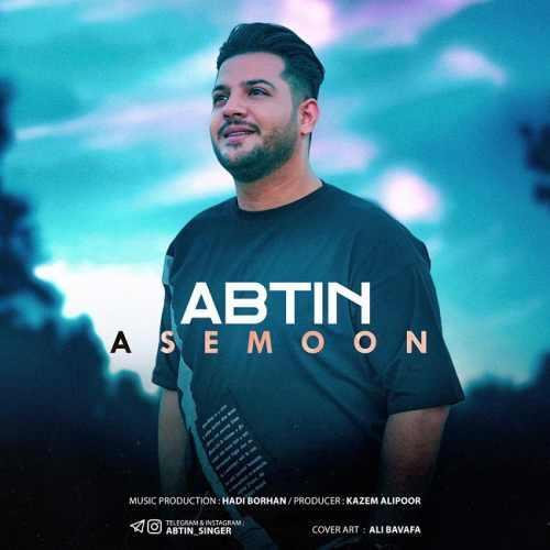 دانلود آهنگ جدید آبتین بنام آسمون
