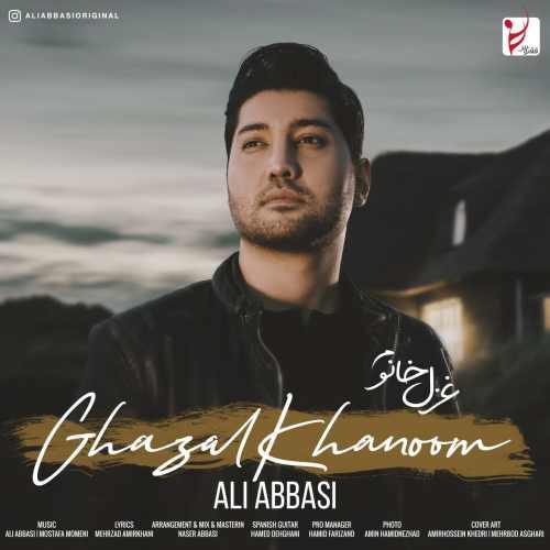 دانلود آهنگ جدید علی عباسی بنام غزل خانوم