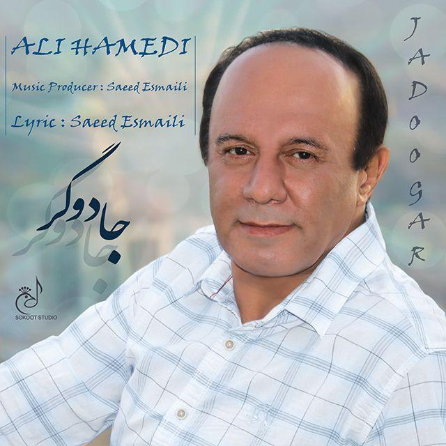 دانلود آهنگ جدید علی حامدی بنام جادوگر