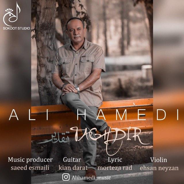 دانلود آهنگ جدید علی حامدی بنام تقدیر