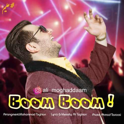 دانلود آهنگ جدید علی مقدم بنام بوم بوم