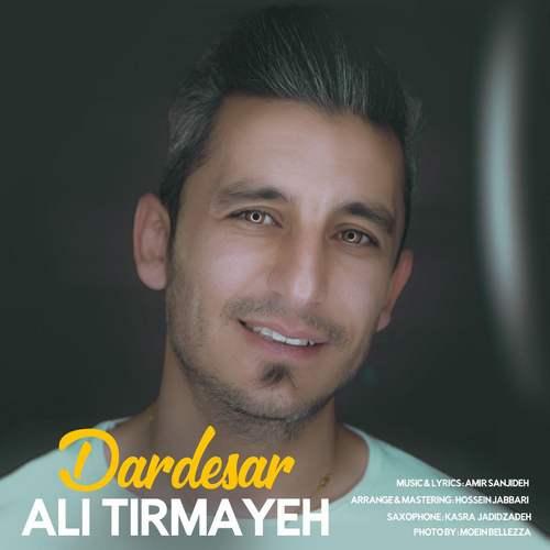 دانلود آهنگ جدید علی تیرمایه بنام دردسر