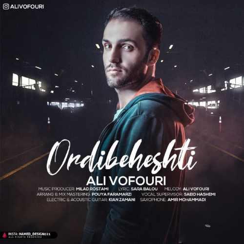 دانلود آهنگ جدید علی وفوری بنام اردیبهشتی