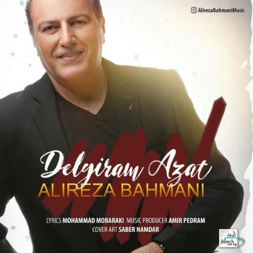 آهنگ جدید علیرضا بهمنی بنام دلگیرم ازت