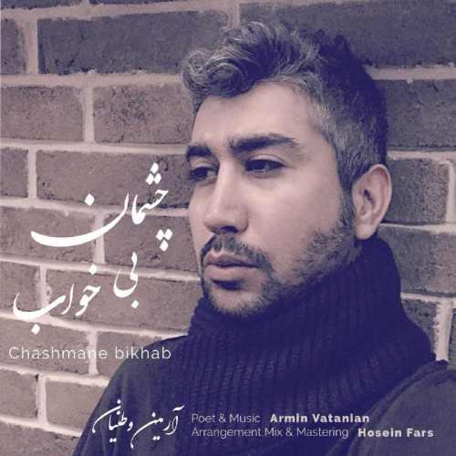 دانلود آهنگ جدید آرمین وطنیان بنام چشمان بی خواب
