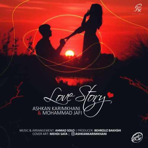 دانلود آهنگ جدید اشکان کریمخانی و محمد جافی بنام قصه عشق