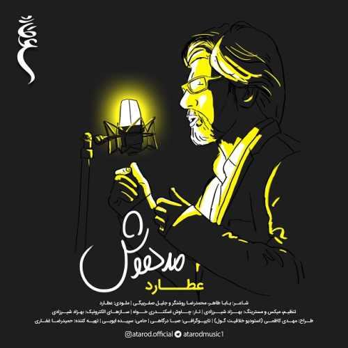 دانلود آهنگ جدید عطارد بنام مدهوش