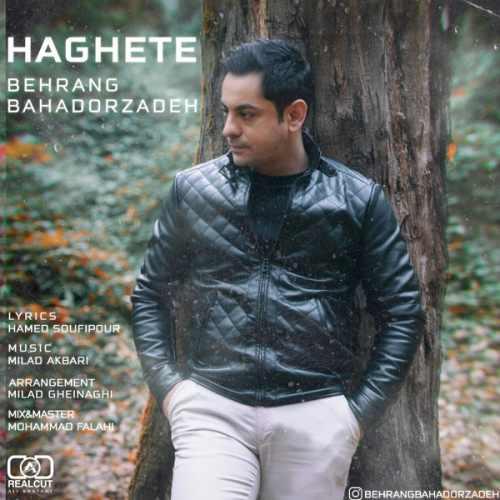 دانلود آهنگ جدید بهرنگ بهادرزاده بنام حقته