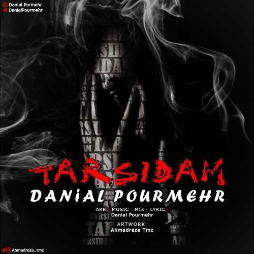 دانلود آهنگ جدید دانیال پورمهر بنام ترسیدم