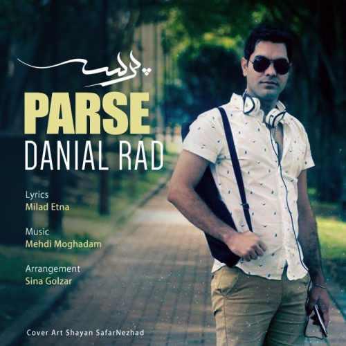 دانلود آهنگ جدید دانیال راد بنام پرسه