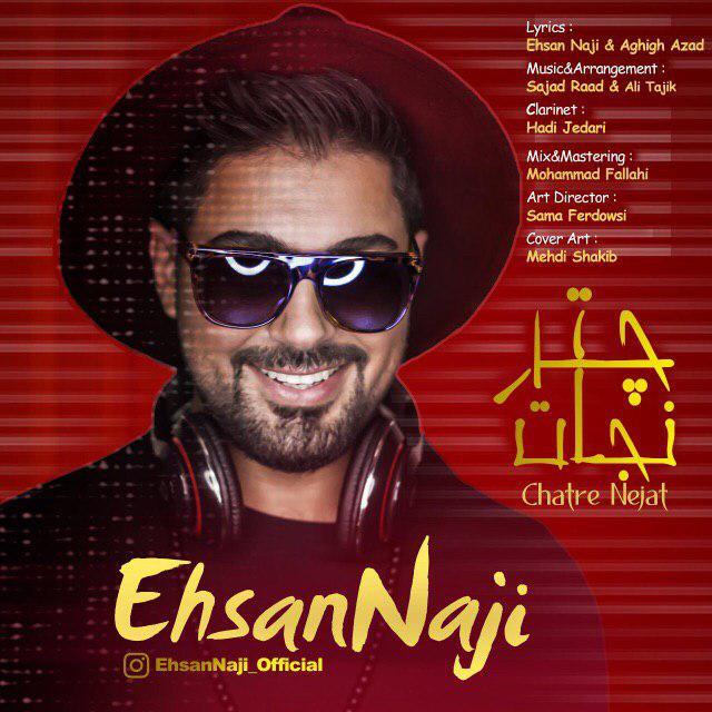 دانلود آهنگ جدید احسان ناجی بنام چتر نجات