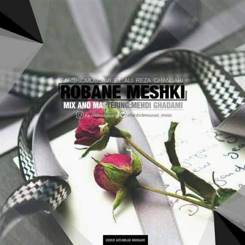 دانلود آهنگ جدید فرشید موسوی و علیرضا قنبری بنام روبان مشکی