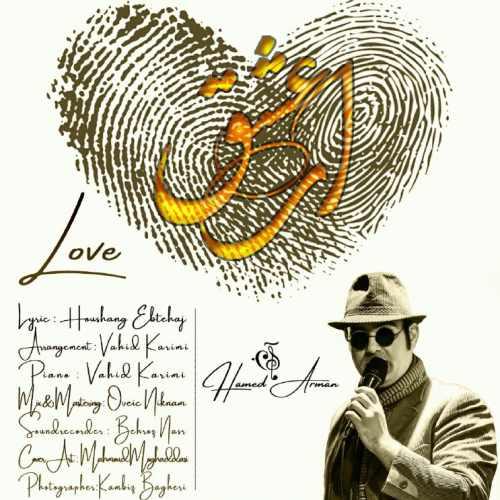 دانلود آهنگ جدید حامد آرمان بنام ای عشق