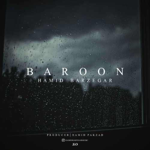 دانلود آهنگ جدید حمید برزگر بنام بارون