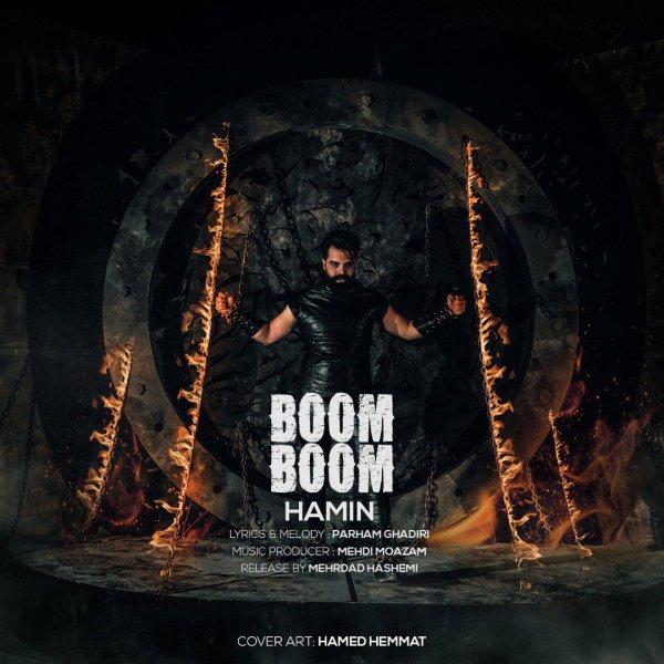 دانلود آهنگ جدید هامین بنام بوم بوم