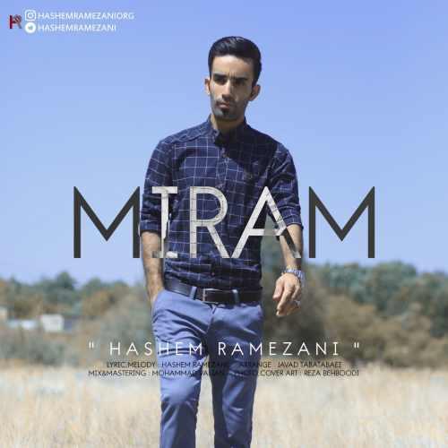 دانلود آهنگ جدید هاشم رمضانی بنام میرم