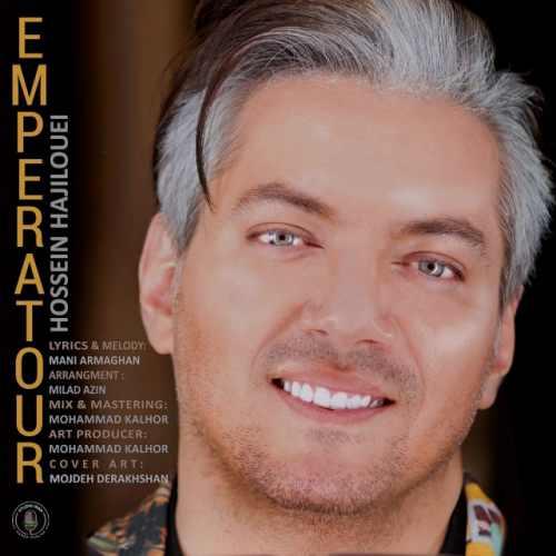 دانلود آهنگ جدید حسین حاجیلویی بنام امپراطور