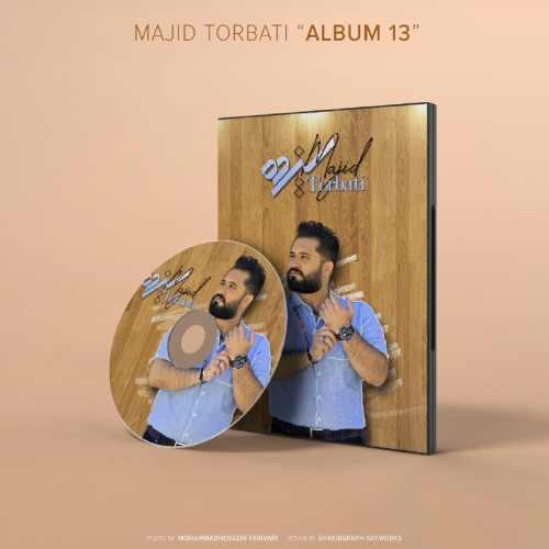 دانلود آلبوم جدید مجید تربتی بنام آلبوم سیزده