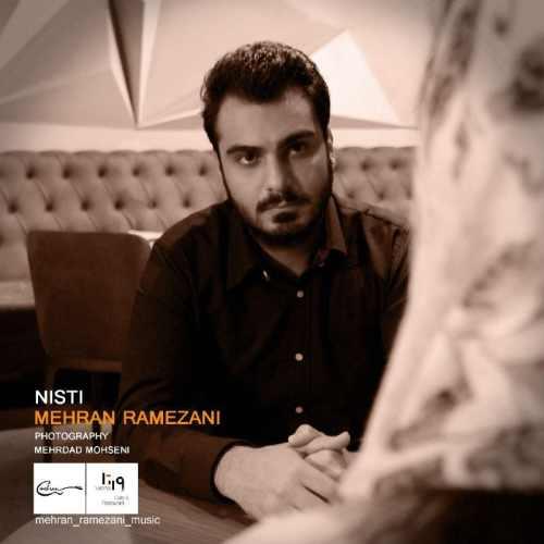 دانلود آهنگ جدید مهران رمضانی بنام نیستی