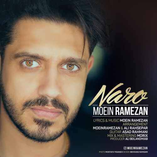 دانلود آهنگ جدید معین رمضان بنام نرو