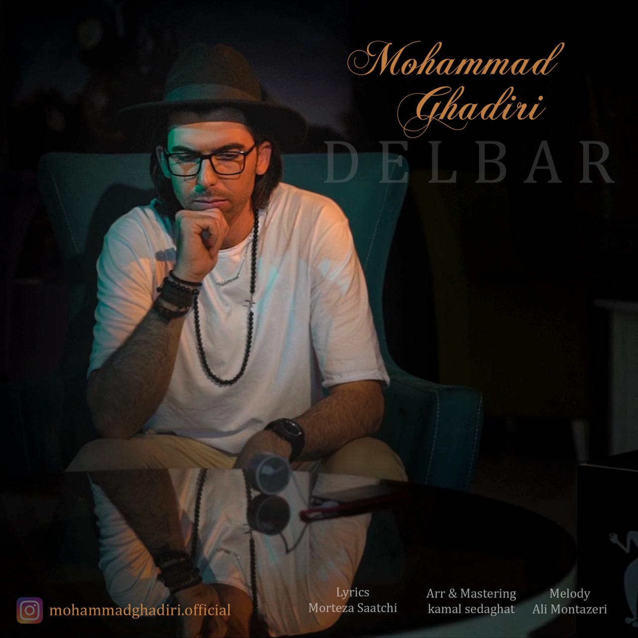 دانلود آهنگ جدید محمد غدیری بنام دلبر