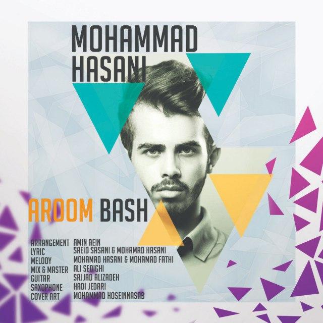 دانلود آهنگ جدید محمد حسنی بنام آروم باش