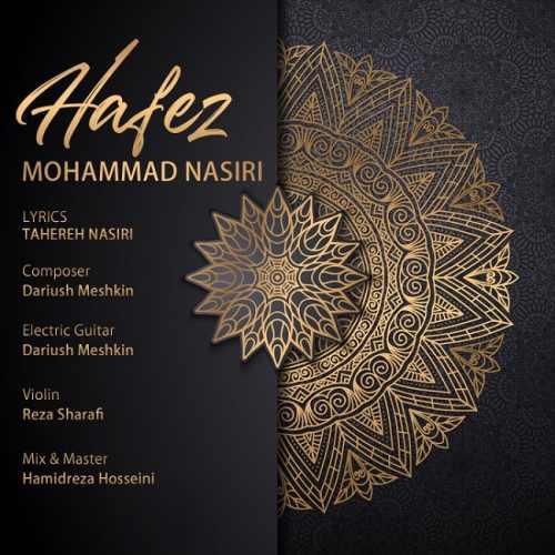 دانلود آهنگ جدید محمد نصیری بنام حافظ