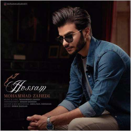 دانلود آهنگ جدید محمد زاهدى بنام حِسم